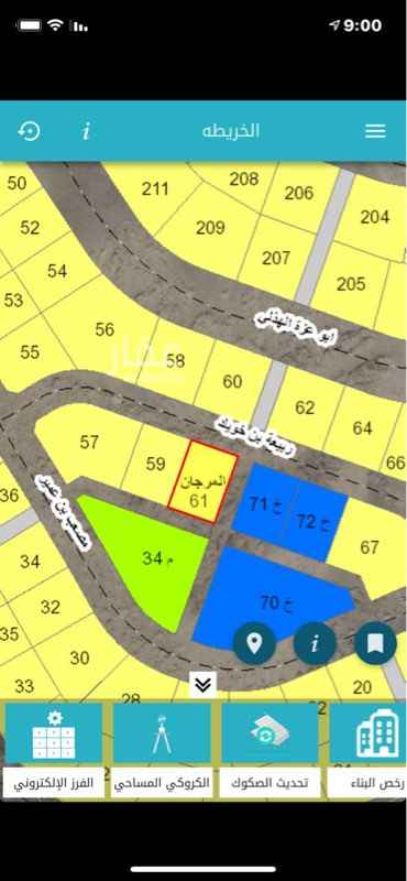أرض للبيع في شارع ابراهيم بن خلاد ، حي المرجان ، الخبر ، الخبر