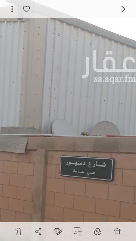 مستودع للإيجار في شارع دمنهور ، حي المروة ، الرياض ، الرياض