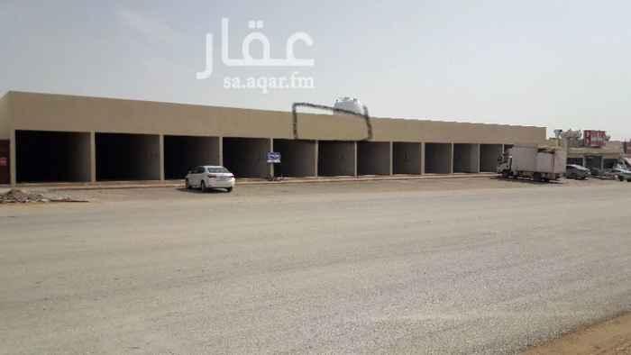 محل للإيجار في طريق ابي بكر الصديق ، الرياض