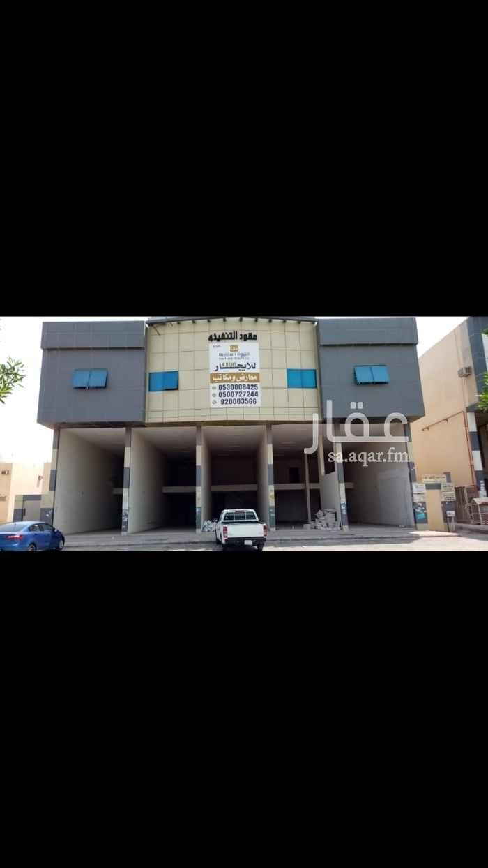 مكتب تجاري للإيجار في حي الدار البيضاء ، الرياض ، الرياض