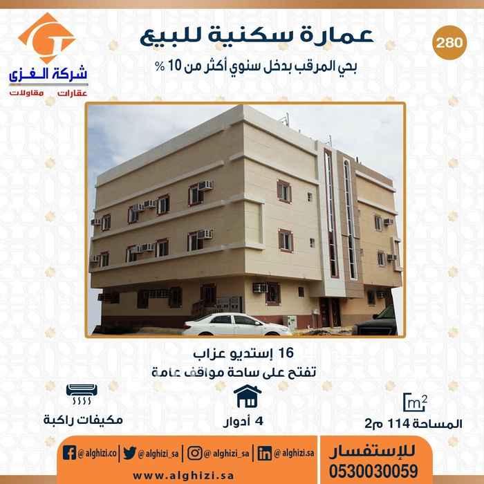 عمارة للبيع في شارع القاعدة ، حي المرقب ، الرياض ، الرياض