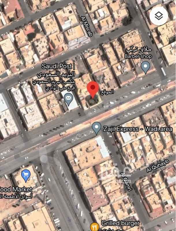 أرض للبيع في شارع الشيخ عبدالله المخضوب ، حي الوادي ، الرياض ، الرياض