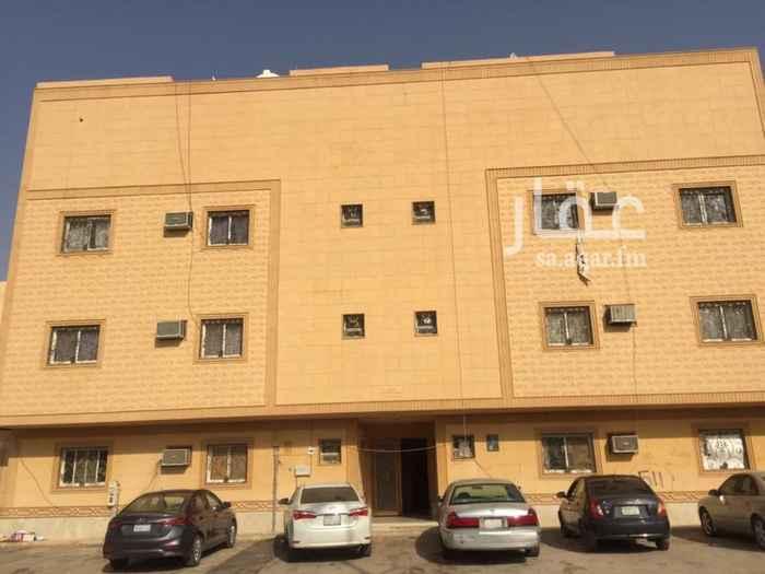 شقة للبيع في شارع العوجاء ، حي الشفا ، الرياض ، الرياض