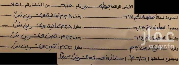 أرض للبيع في طريق الملك خالد ، حي النهضة ، حوطة سدير ، المجمعة