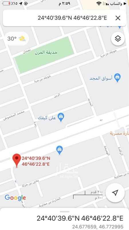 أرض للبيع في طريق صلاح الدين الأيوبي الفرعي ، حي الصفا ، الرياض ، الرياض