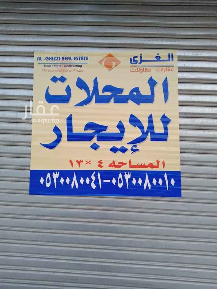 محل للإيجار في شارع عبدالرحيم الجمال ، حي غبيرة ، الرياض ، الرياض