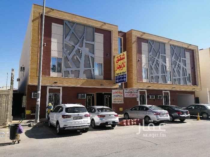 شقة للإيجار في شارع الرصافي ، حي السليمانية ، الرياض ، الرياض