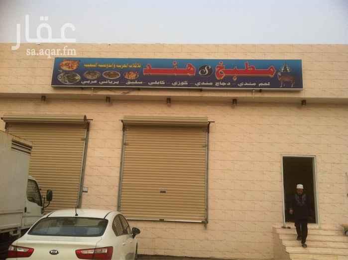 محل للبيع في حي الراشدية ، مكة المكرمة