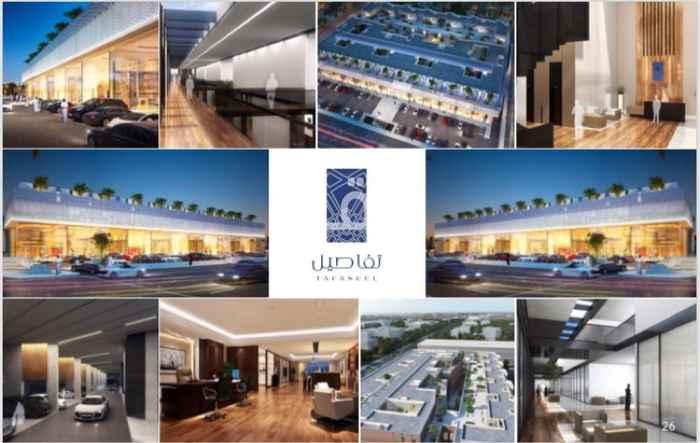 مكتب تجاري للإيجار في شارع التخصصي ، حي المعذر الشمالي ، الرياض