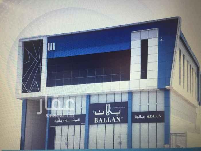 مكتب تجاري للإيجار في طريق الامام سعود بن فيصل ، حي الصحافة ، الرياض ، الرياض
