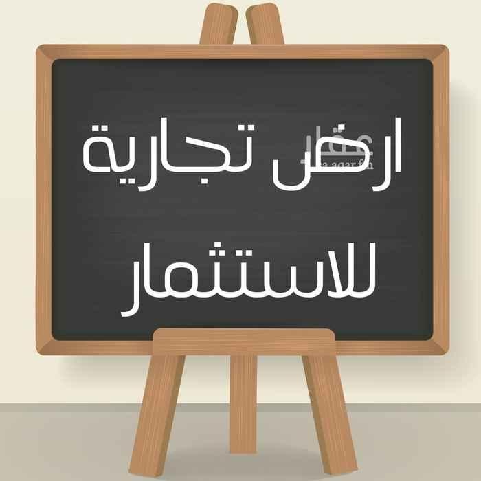 أرض للإيجار في جدة ، حي المنار ، جدة