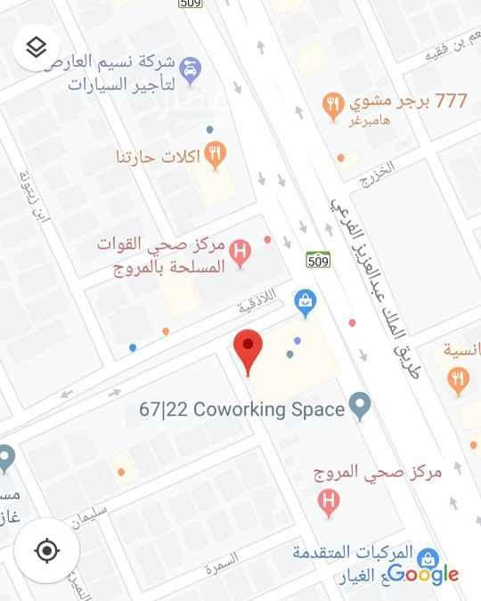 أرض للبيع في شارع الامير تركي بن عبدالعزيز الثاني ، حي المروج ، الرياض ، الرياض