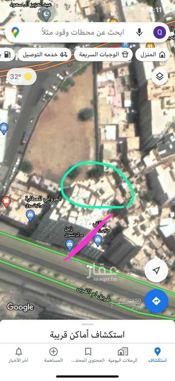 أرض للبيع في شارع رقم 71 ، حي الملقا ، الرياض