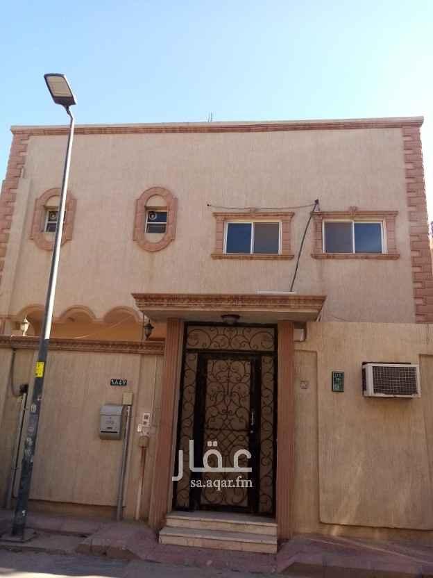 فيلا للإيجار في شارع الوسيف ، حي الورود ، الرياض ، الرياض