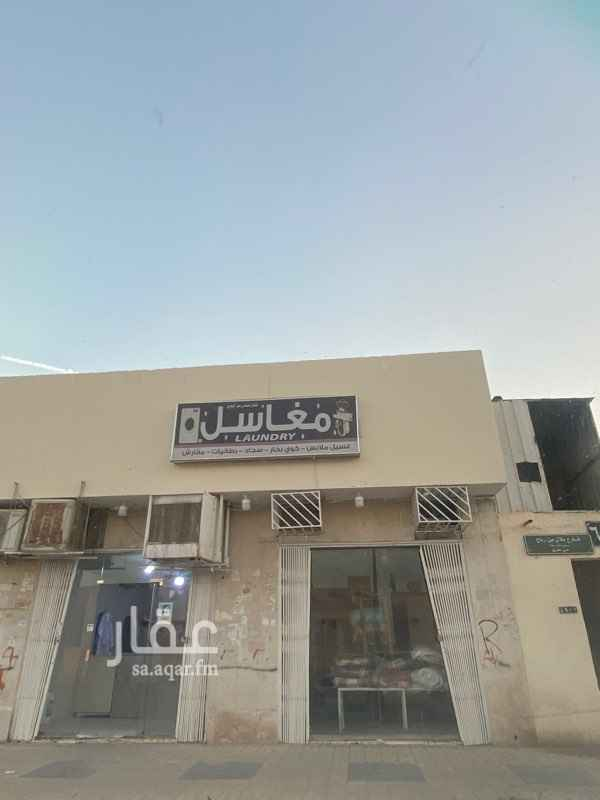 محل للبيع في شارع بلال بن رباح ، حي طويق ، الرياض ، الرياض