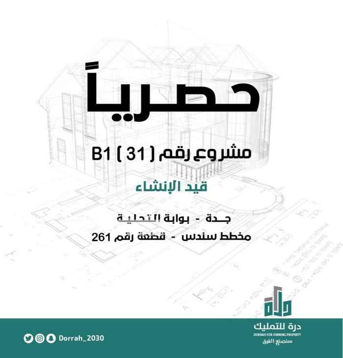 شقة للبيع في شارع علقمة بن سعيد ، حي المنار ، جدة ، جدة