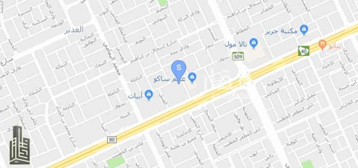 أرض للبيع في شارع تندوف ، حي الغدير ، الرياض ، الرياض