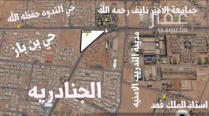 أرض للبيع في طريق الجنادرية الفرعي ، حي الجنادرية ، الرياض