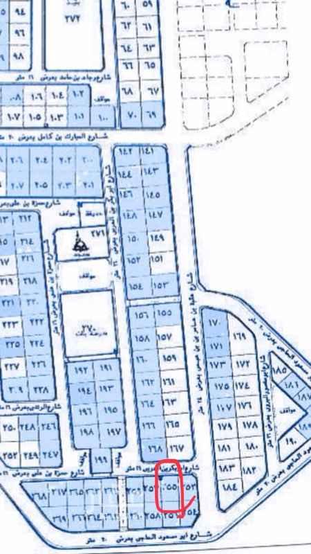أرض للبيع في حي السلام ، المدينة المنورة
