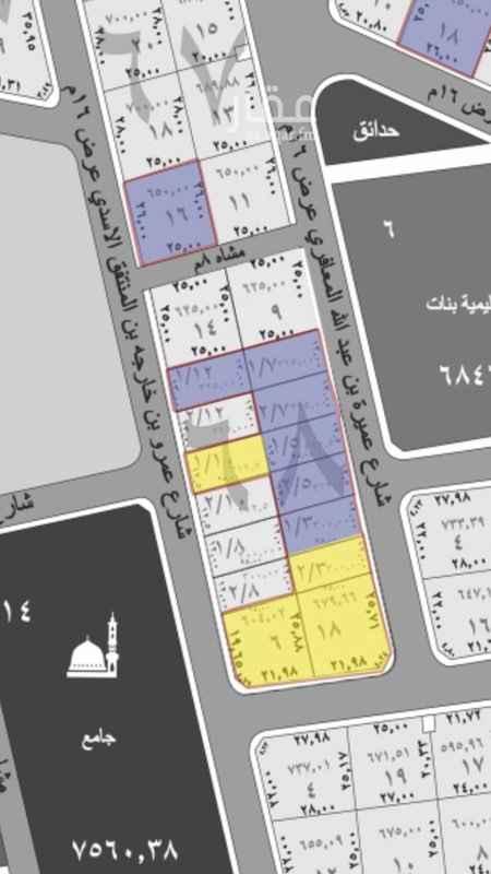 أرض للبيع في شارع عمرو بن الحارث بن أبي ضرار ، حي قلعة مخيط ، المدينة المنورة ، المدينة المنورة