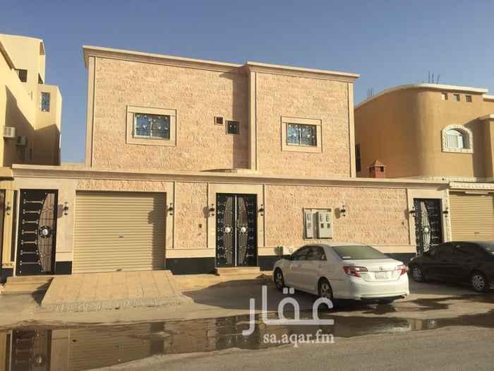 شقة للإيجار في أحد, الرياض