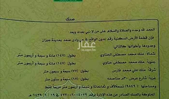 أرض للبيع في طريق الأمير مشعل بن عبد العزيز ، حي الروابي ، جازان ، جزان