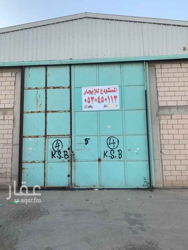 مستودع للإيجار في امتداد الطريق الدائري الشرقي ، حي المدينة الصناعية الجديدة ، الرياض ، الرياض