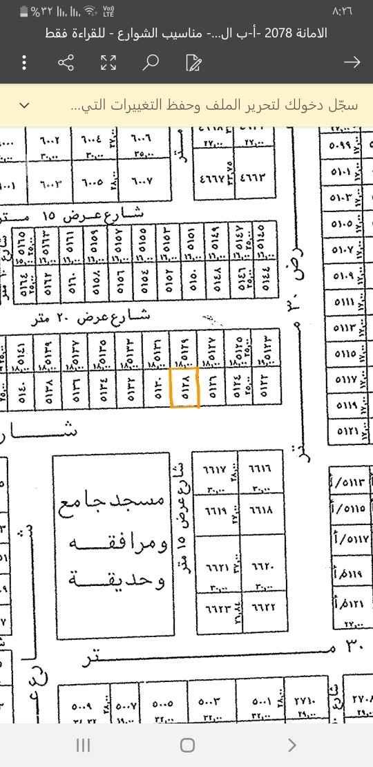 أرض للبيع في شارع عبدالواحد السلمي ، حي العارض ، الرياض ، الرياض