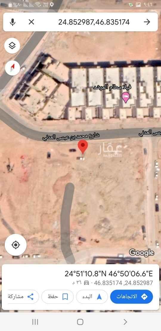 أرض للبيع في شارع محمد بن عيسى العدني ، حي الرمال ، الرياض ، الرياض
