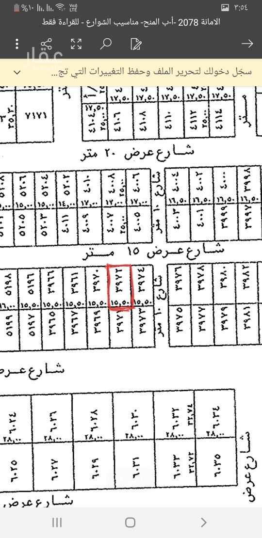 استراحة للبيع في شارع القوات الخاصة ، حي العارض ، الرياض ، الرياض