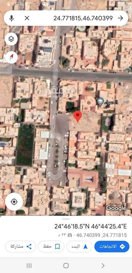 أرض للبيع في شارع الجوف ، حي الحمراء ، الرياض ، الرياض