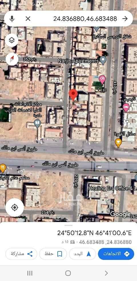استراحة للبيع في شارع رقم 385 ، حي النرجس ، الرياض ، الرياض