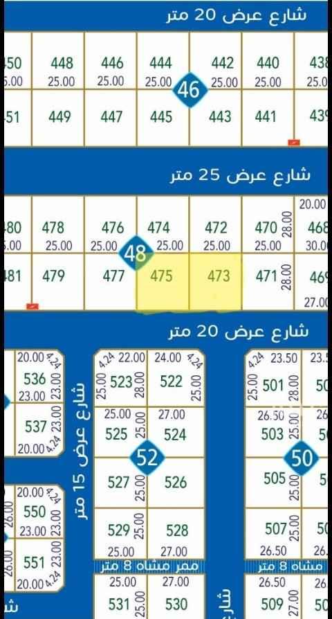 أرض للبيع في شارع أنس بن سيرين ، حي القيروان ، الرياض