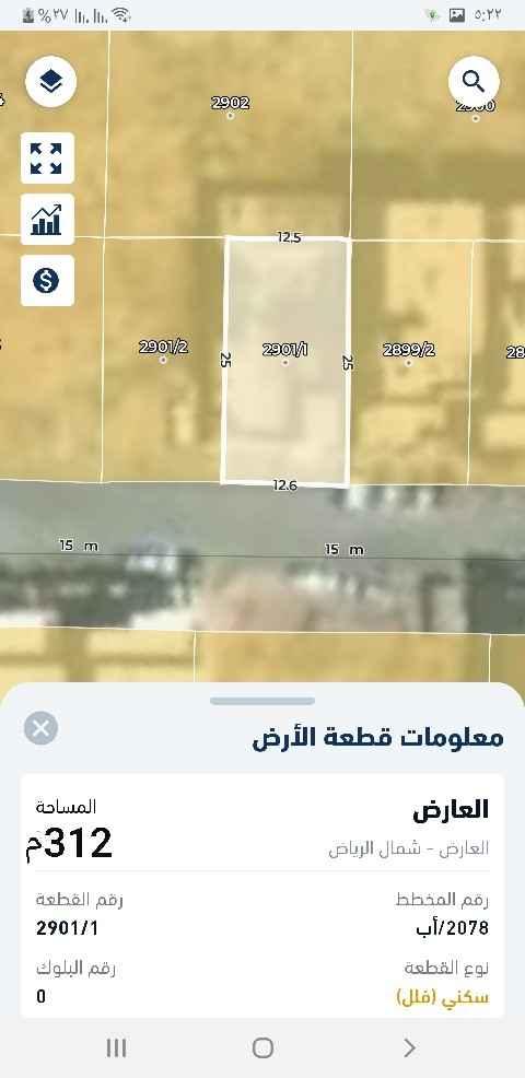 استراحة للبيع في حي ، شارع سالم بن عمير الاوسي ، حي العارض ، الرياض
