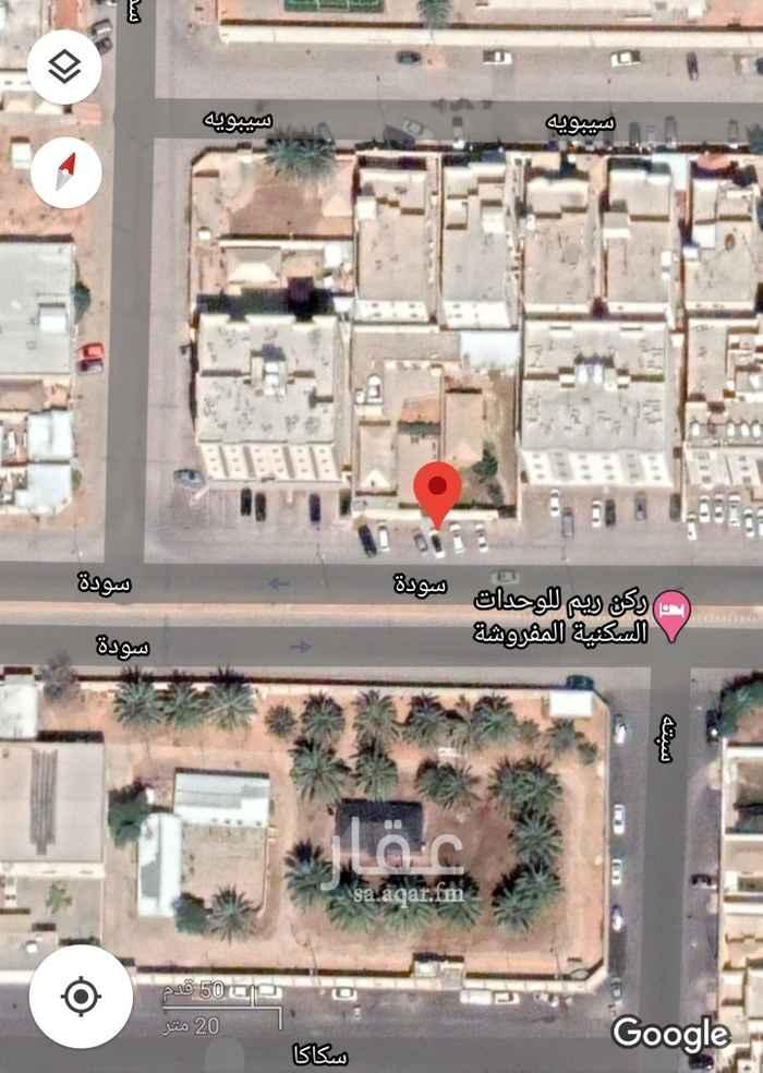 استراحة للبيع في شارع سودة ، حي اليرموك ، الرياض ، الرياض