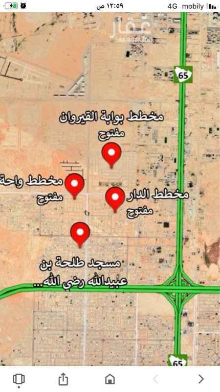 فيلا للبيع في شارع البحر المتوسط ، حي العقيق ، الرياض ، الرياض