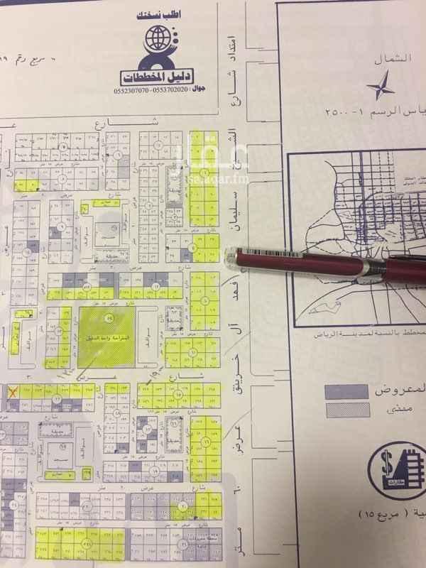 أرض للبيع في شارع وادي الساحل, القادسية, الرياض