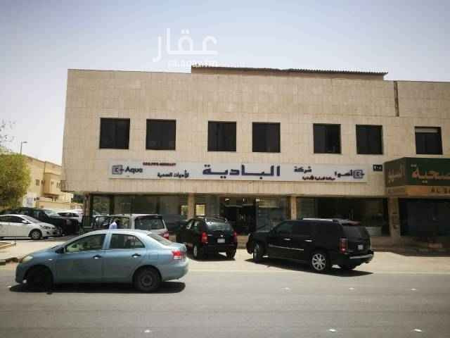 عمارة للإيجار في شارع فاطمة الزهراء ، حي جرير ، الرياض