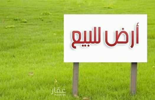 أرض للبيع في الطريق الدائري الثاني ، حي السلي ، الرياض ، الرياض