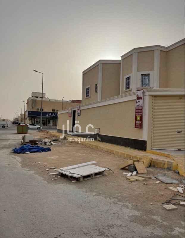 فيلا للبيع في شارع الامام محمد بن سعود ، حي النهضة ، الخرج ، الخرج