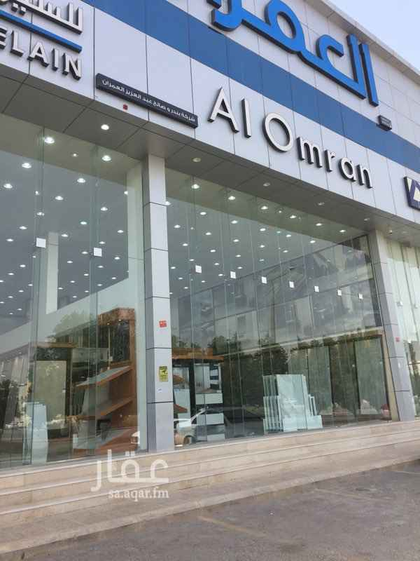 عمارة للبيع في شارع الامام مسلم ، حي المروة ، الرياض ، الرياض