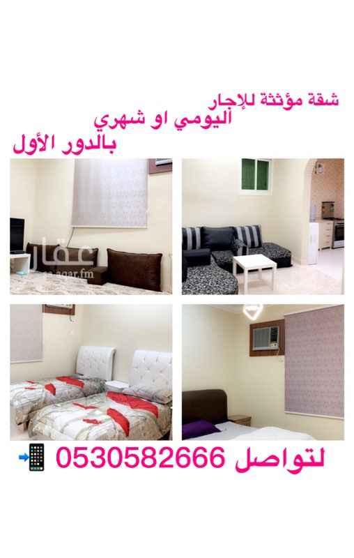 شقة للإيجار في طريق الأمير فيصل بن مشعل بن سعود ، حي القويع ، بريدة