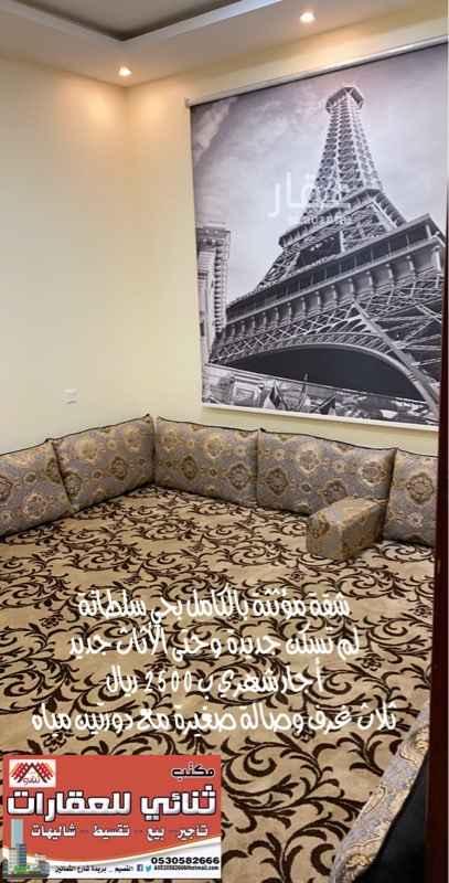 شقة للإيجار في حي سلطانة ، بريدة ، بريدة