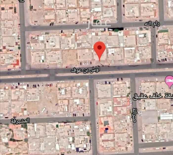 أرض للبيع في شارع اوس بن عوف ، حي العقيق ، الرياض