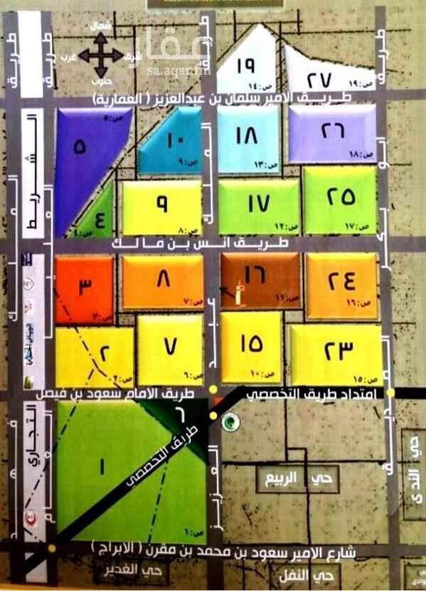 أرض للبيع في شارع دسمان ، حي الصحافة ، الرياض ، الرياض