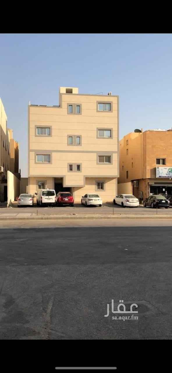 عمارة للبيع في شارع الحماسة ، حي الملقا ، الرياض ، الرياض