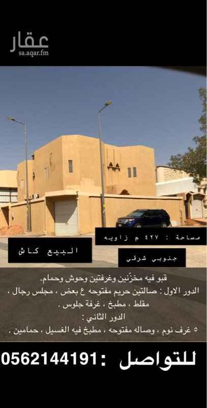 فيلا للبيع في شارع الأحوص بن محمد ، حي الربوة ، الرياض