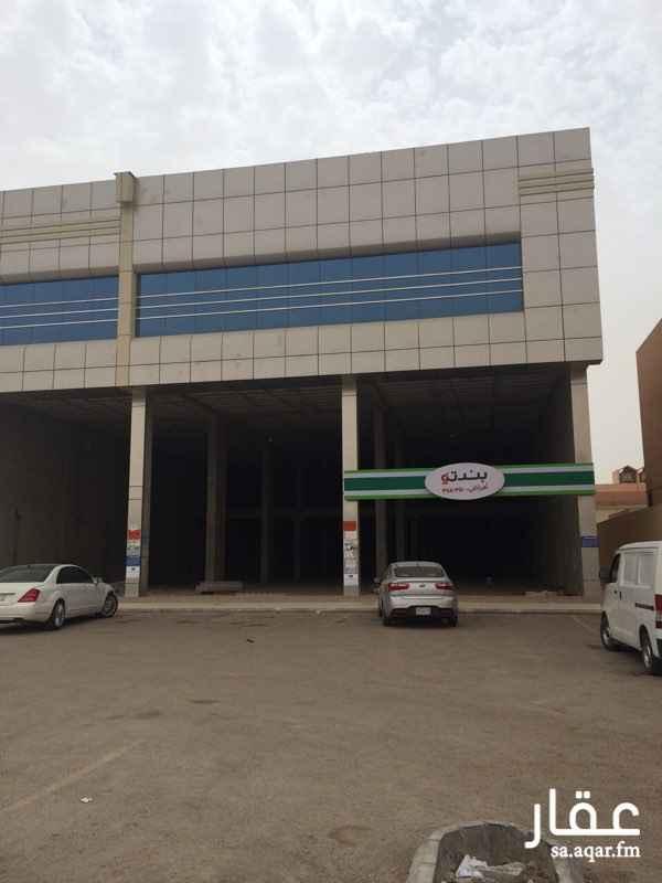 عمارة للبيع في شارع انس ابن مالك, الصحافة, الرياض