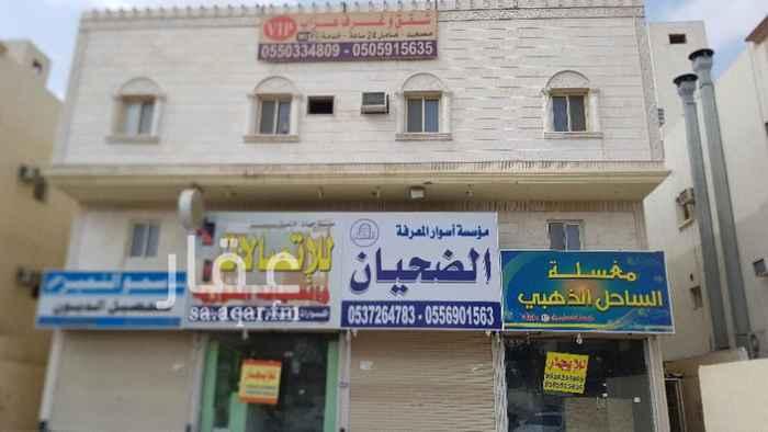 عمارة للبيع في شارع الخوارزمي ، حي أحد ، الدمام