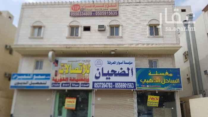 محل للإيجار في شارع الخوارزمي ، حي أحد ، الدمام